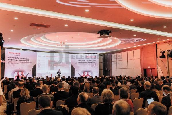 конференция компании Honeywell