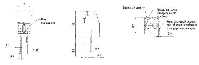 Шаг контактов 2,54 мм-клеммы