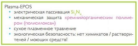 bytovye_jelektropribory_i_intellektual'nyj_kontrol_5