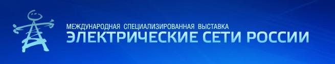 electricheskie_seti_15