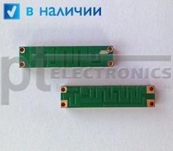 keramicheskaya_gsm_antenna_gsm_pai_glead_nal