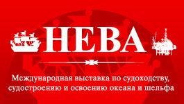 neva_2015_web