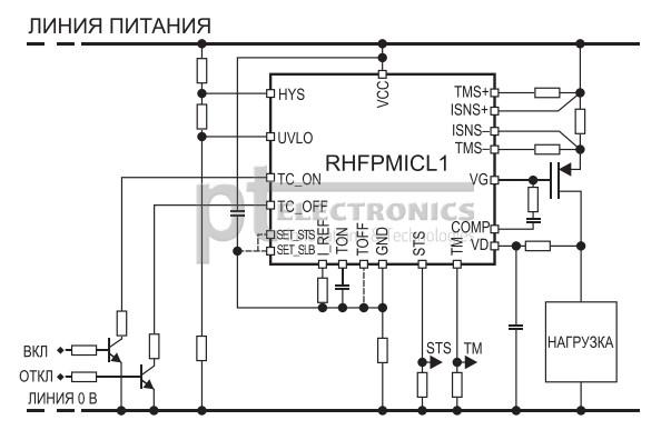 схемы включения RHFPMICL1