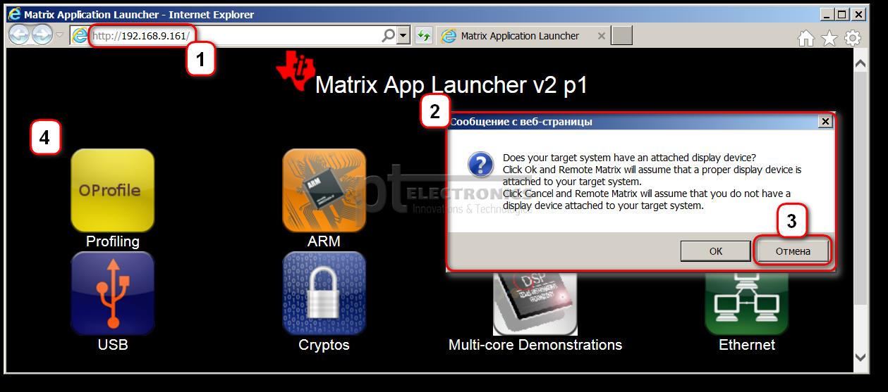 Отображение страницы отладочного модуля в браузере