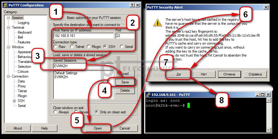 Первый запуск программы PuTTY