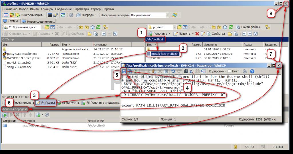 Изменение конфигурационных файлов
